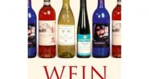 Wein weit weg